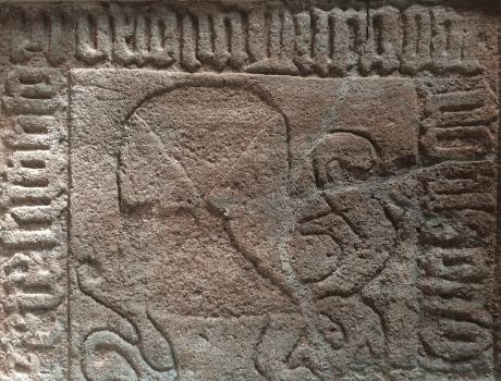 Inskrypcje w kościele franciszkanów w Bytomiu